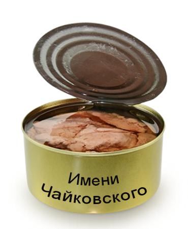 консерв2