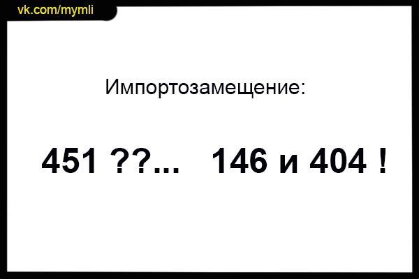 451-146-2
