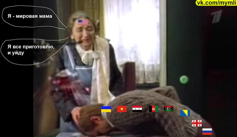 мироваямам